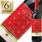 赤ワイン スペイン トーレス アルトス イベリコス クリアンサ 2014 750ml wine