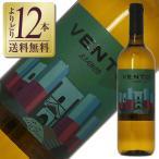 白ワイン イタリア トッレヴェント ヴェント ビアンコ 2016 750ml wine