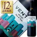 赤ワイン イタリア トッレヴェント ヴェント ロッソ N 2015 750ml wine