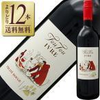 赤ワイン フランス トゥトゥ イーヴル ルージュ 2015 750ml wine