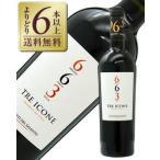 赤ワイン イタリア ヴィニエティ デル サレント トレ イコーネ NV 750ml wine