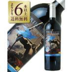 赤ワイン スペイン ボデガス トリデンテ トリデンテ テンプラニーリョ 2014 750ml wine