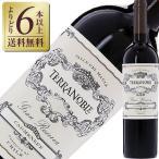 赤ワイン チリ テラノブレ グランレゼルバ カルメネール 2012 750ml wine