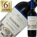赤ワイン チリ テラノブレ レゼルバ カベルネソーヴィニヨン 2014 750ml wine