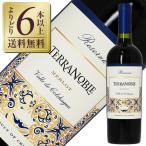 赤ワイン チリ テラノブレ レゼルバ メルロー 2015 750ml wine