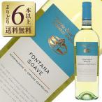 白ワイン イタリア テヌータ サンアントニオ サンアントニオ ソアーヴェ フォンタナ 2018 750ml wine