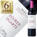 赤ワイン スペイン エレダー ウガルテ クリアンサ 2013 750ml wine