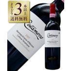 赤ワイン イタリア ウマニ ロンキ コスタモッロ モンテプルチアーノ ダブルッツォ 2007 750ml wine