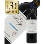 赤ワイン イタリア ウマニ ロンキ ペラゴ マルケ ロッソ 2011 750ml wine