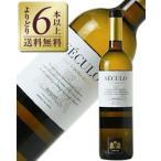 白ワイン スペイン ビノス デ アルガンサ セクロ ゴデーリョ ドーニャ ブランカ 2015 750ml wine