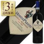 赤ワイン イタリア マァジ セレーゴ アリギェーリ ヴァルポリチェッラ デッラニヴェルサリオ 2013 750ml wine