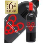 赤ワイン イタリア ヴェンキアレッツァ メルロー 2014 750ml wine