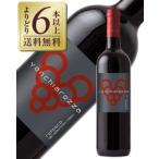 赤ワイン イタリア ヴェンキアレッツァ レフォスコ 2014 750ml wine