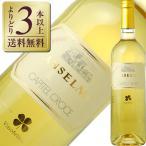 白ワイン イタリア アンセルミ カピテル クローチェ 2014 750ml ガルガーネガ wine
