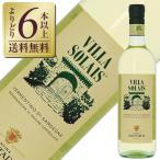 白ワイン イタリア サンターディ ヴィッラ ソライス 2015 750ml ヴェルメンティーノ wine