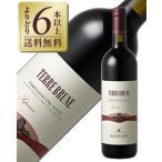 赤ワイン イタリア サンターディ テッレ ブルネ 2012 750ml カリニャーノ wine