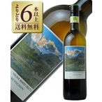 白ワイン イタリア カンティーナ ラヴィス リトラッティ ソーヴィニヨン ブラン 2013 750ml wine