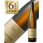 白ワイン イタリア テルラン(テルラーノ) シャルドネ 2015 750ml wine