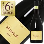 赤ワイン イタリア テルラン(テルラーノ) ピノ ノワール モンティグル リゼルヴァ 2013 750ml wine