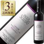 赤ワイン イタリア パオロ スカヴィーノ ランゲ ネッビオーロ 2013 750ml wine