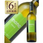 白ワイン イタリア カンティーナ ラヴィス セレクション マーナ ビアンコ NV 750ml wine