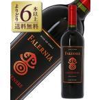 赤ワイン チリ ビーニャ(ヴィーニャ) ファレルニア カルムネール レセルバ 2015 750ml wine