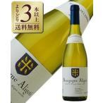 ビュクシー ブルゴーニュ アリゴテ 2015 750ml 白ワイン フランス ブルゴーニュ