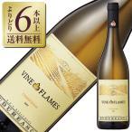 白ワイン ルーマニア ヴィル ブドゥレアスカ ヴァイン イン フレイム シャルドネ 2018 750ml wine