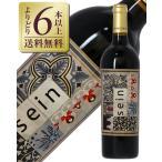 赤ワイン スペイン ヴィネッセンス セイン 2014 750ml wine