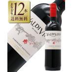 赤ワイン チリ バルディビエソ カベルネソーヴィニヨン 2014 750ml wine