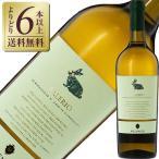 白ワイン イタリア ヴェレノージ ファレーリオ 白 2016 750ml wine