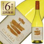 白ワイン チリ ベサ ガンマ オーガニック シャルドネ レゼルバ(レゼルヴァ) 2016 750ml wine