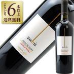 赤ワイン イタリア ヴィニエティ ザブ ネーロ ダーヴォラ(ネロ ダーヴォラ) 2015 750ml wine