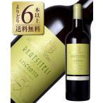 白ワイン ジョージア ヴァジアニ カンパニー マカシヴィリ ワイン セラー ルカツィテリ 2019 750ml wine