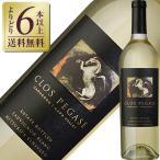 白ワイン アメリカ クロ ペガス ミツコズ ヴィンヤード ソーヴィニヨン ブラン カーネロス ナパ ヴァレー 2014 750ml wine