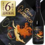 赤ワイン アメリカ サイクルズ グラディエーター ピノ ノワール カリフォルニア 2014 750ml wine