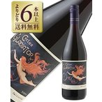 よりどり6本以上送料無料 サイクルズ グラディエーター シラー カリフォルニア 2014 750ml アメリカ カリフォルニア 赤ワイン