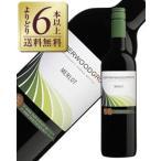 赤ワイン アメリカ ペッパーウッド グローヴ メルロー カリフォルニア 2014 750ml wine