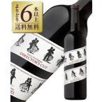 赤ワイン アメリカ フランシス フォード コッポラ ディレクターズ カット ジンファンデル ドライ クリーク ヴァレー 2013 750ml wine