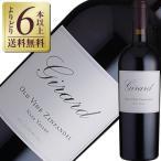 赤ワイン アメリカ ジラード ワイナリー ジラード オールド ヴァイン ジンファンデル ナパ ヴァレー 2014 750ml wine