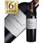 赤ワイン アメリカ ジラード ワイナリー ジラード カベルネ ソーヴィニヨン ナパ ヴァレー 2015 750ml wine