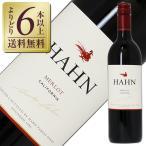 赤ワイン アメリカ ハーン ワイナリー メルロー セントラル コースト 2014 750ml wine