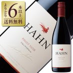 赤ワイン アメリカ ハーン ワイナリー ピノ ノワール モントレー 2015 750ml wine