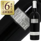 赤ワイン アメリカ オーク リッジ ワイナリー オーク リッジ エインシェント ヴァイン ジンファンデル 2013 750ml wine