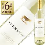 白ワイン アメリカ ターンブル ソーヴィニヨン ブラン エステート グロウン オークヴィル ナパ ヴァレー 2016 750ml wine