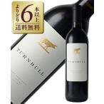 赤ワイン アメリカ ターンブル カベルネ ソーヴィニヨン エステート グロウン ナパ ヴァレー 2014 750ml wine