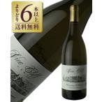 白ワイン アメリカ ヴァイン クリフ プロプライエトレス リザーヴ シャルドネ ロス カーネロス 2013 750ml wine