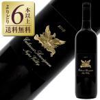 赤ワイン アメリカ ヴァイン クリフ カベルネ ソーヴィニヨン ナパ ヴァレー 2012 750ml wine
