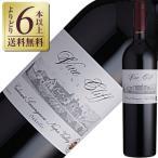 赤ワイン アメリカ ヴァイン クリフ カベルネ ソーヴィニヨン オークヴィル 2012 750ml wine