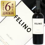 赤ワイン アルゼンチン ヴィーニャ コボス フェリーノ マルベック メンドーザ 2016 750ml wine